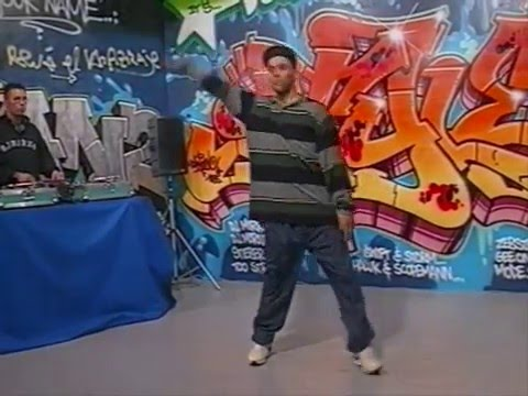 B Boy Storm Of Battle Squad Youtube
