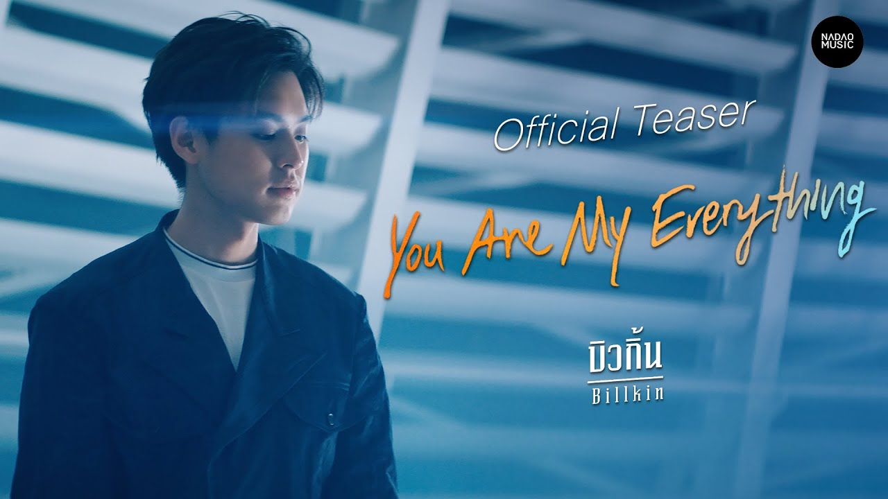 Download Billkin - You are my everything OST.รักฉุดใจนายฉุกเฉิน [Official Teaser]