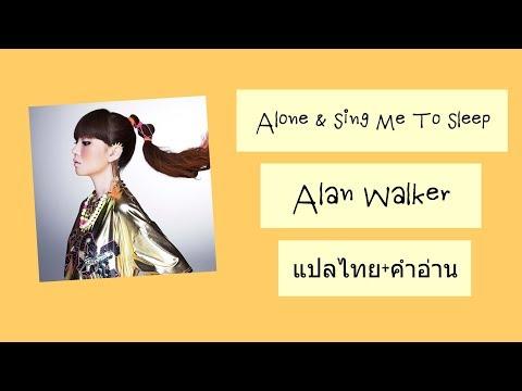 Alan Walker - Alone & Sing Me To Sleep cover by J.Fla [แปลไทย+คำอ่าน]