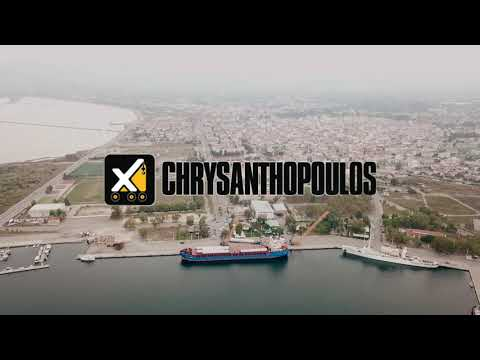 [CHRYSANTHOPOULOS] Εκφόρτωση πλοίου με ανεμογεννήτριες / Unloading of vessel with WEC components