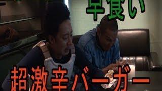 協力してくれた方々↓ R藤本さんのチャンネル→→https://www.youtube.com...