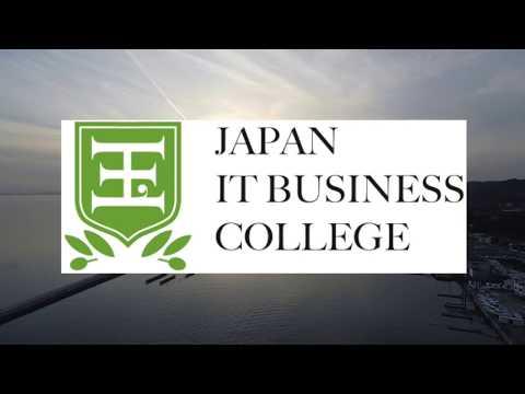 Japan IT Business College in Setouchi, (Okayama) Japan 日本ITビジネス学校