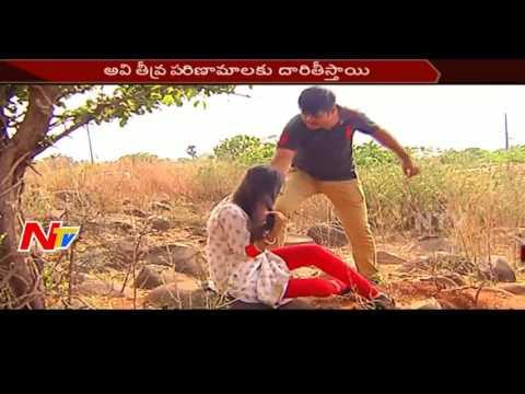 డబ్బు కోసం కట్టుకున్న భర్త కాలయముడు అయ్యాడా? | Aparadhi Part 01 | NTV