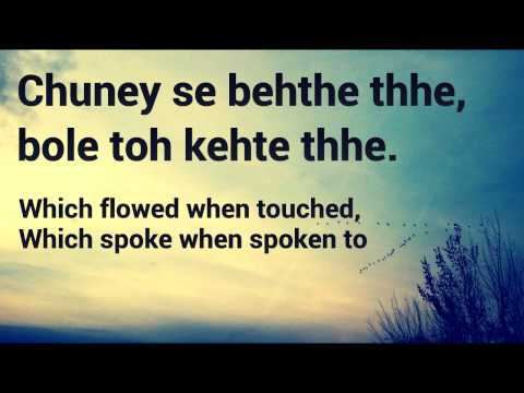 Ab Mujhe Koi lyrics and translation