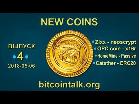 ????? ?????? ? bitcointalk.org -  XZR, OPC, HMT, 0xCA7E. ?????? 4.