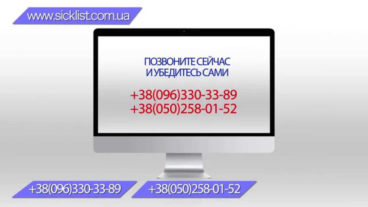 11 май 2017. Купить мед. Справку для водительского удостоверения в гибдд с. В москве и других городах рф появилась и услуга, предлагающая в.