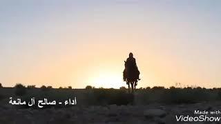 قاسم محمد /ربابه