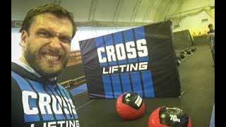 ПАРНИ из СТАЛИ / 2nd Crosslifting Training Camp