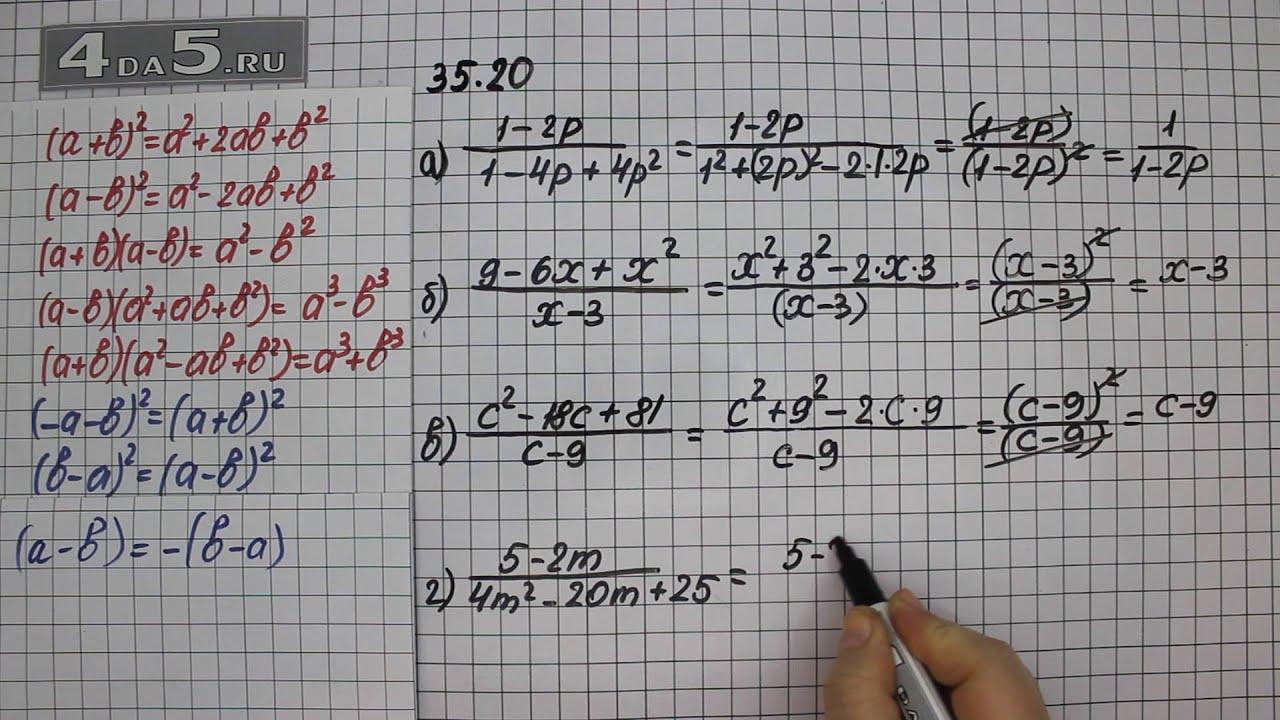 решебник 7 класс геометрия тарасенкова