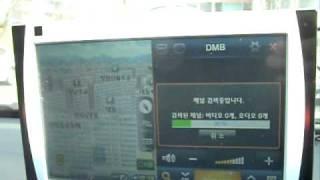 쌍신듀얼샤크안테나 아파트단지내 네비자체 DMB수신테스트