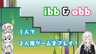 [LIVE] 【ibb&obb】違う世界の君と協力! #3【アイドル部】