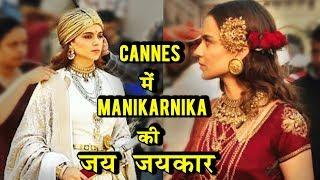 Kangana Ranaut Promotes Manikarnika AT CANNES 2018