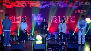 R1. RED / Must Have Love - 브라운아이드걸스, SG워너비 cover (단체 무대) [온라…