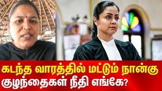 Sabarimala Jayakanthan speech about ponmagal vandhal | Jyothika