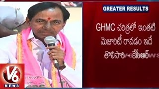 GHMC Election Results   CM KCR Victory Speech   TRS Sweeps Hyderabad Civic Polls   V6 News