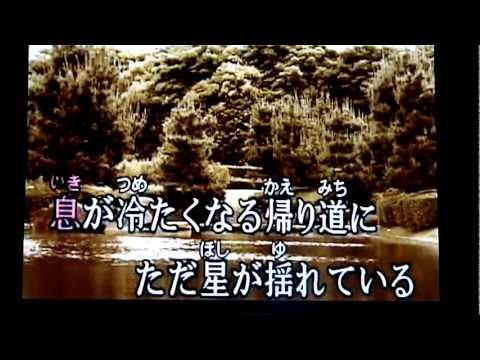 ORION karaoke