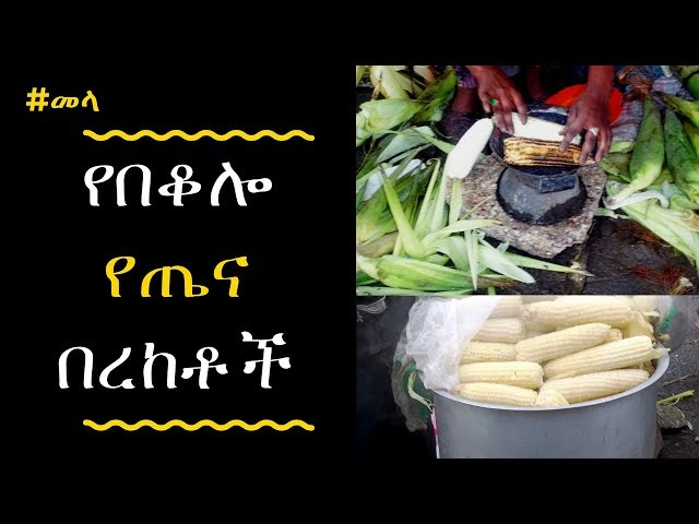 maize health benefits