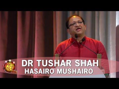 Dr. Tushar Shah (LIVE) - Hasairo Mushairo | Gujarati Jalso 2016