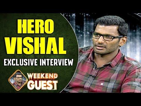 Hero Vishal Exclusive Interview    Weekend Guest    NTV