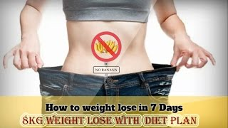 how to lose 8 kgs weight Where can you buylean diet know how ★★★ how to lose 8 kgs weight in 7 days weight loss help ★★★1 up nutrition her fat loss stack reviews belly fat book.