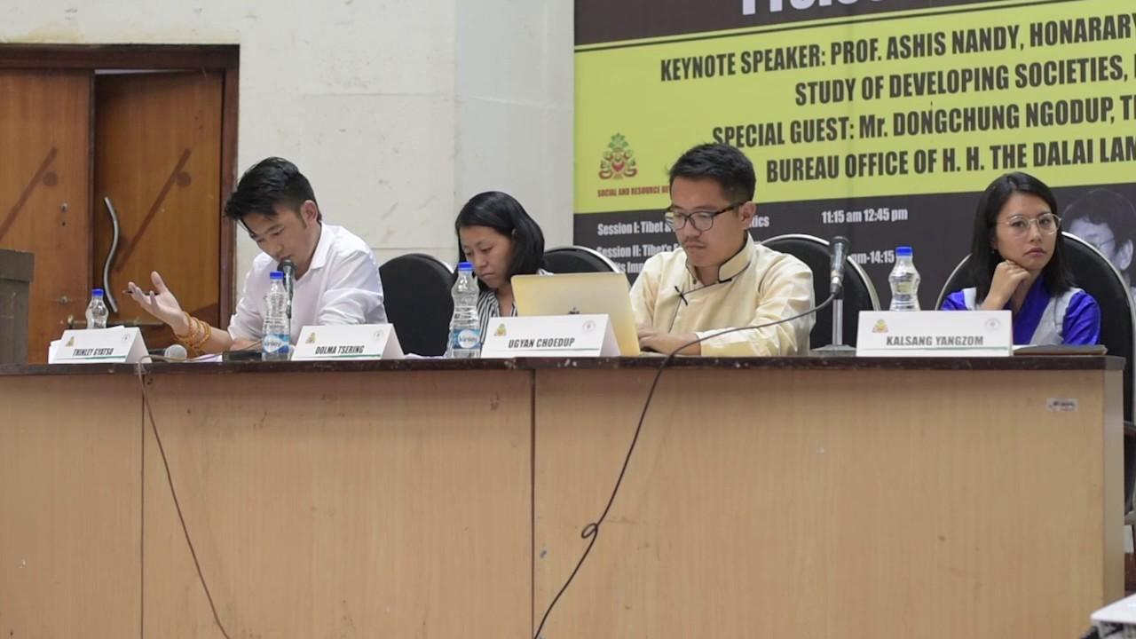 3rd Symposium in Memory of Prof. Dawa Norbu- April 2017 - YouTube on