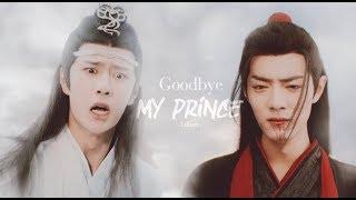 Goodbye My Prince | 《The Untamed》用反派的方式打开蓝忘机&用东宫的方式打开博君一肖
