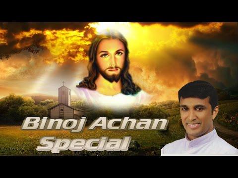 Binoj Achan Special Hits | Malayalam Fr. Binoj Songs | Malayalam Christian devotional songs