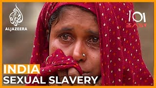 🇮🇳 India's Slave Brides |101 East | भारत का दास दुल्हन