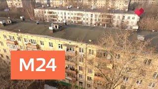 """""""Это наш город"""": в Москве в 2019 году построят 20 домов по программе реновации - Москва 24"""