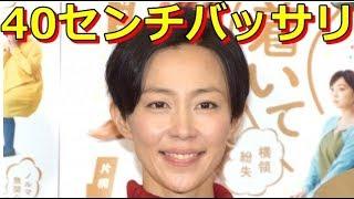 女優・木村佳乃が9日、 東京・北千住のシアター 1010で舞台 『誰か席に...
