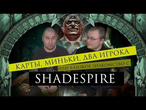 Warhammer Underworlds: Shadespire. Battle Report.