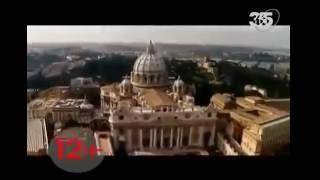 Экскурсия в ЗАКРЫТЫЙ Ватикан! Секретно! 06.09.2016(, 2016-06-14T06:00:00.000Z)