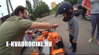Детский Квадроцикл MOWGLI Sharp оранжевый