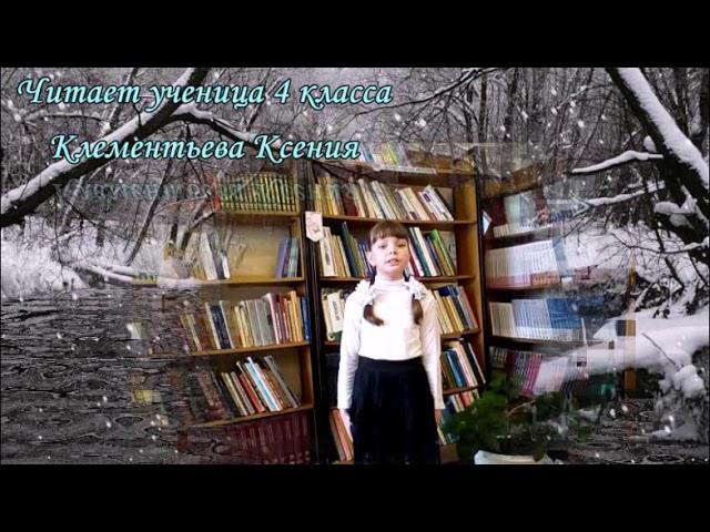 Изображение предпросмотра прочтения – КсенияКлементьева читает произведение «Весна (Уж тает снег...)» А.Н.Плещеева
