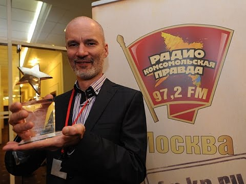 Комсомольская правда - Radiostation Awards / Komsomolskaya Pravda - Radio Station Awards