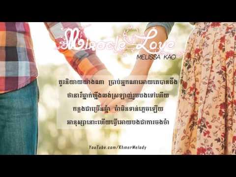Miracle Love - MELISSA KAO