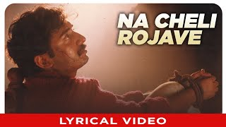 Na cheli Rojave Lyrical Video Song | Roja | Arvind Swamy | Madhu Bala |