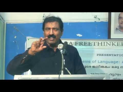 The Genisis of Language: A Neurological Estimate(Malayalam) Ravichandran C