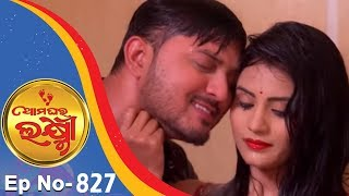 Ama Ghara Laxmi | Full Ep 827 | 29th Dec 2018 | Odia Serial – TarangTV