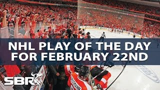 NHL Pick | Ian Cameron's Play Of The Day, Feb 22nd