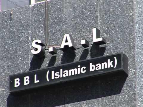 Islamic banking bucks financial crisis
