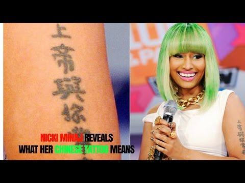 Nicki Minaj  Reveals What Her Chinese Tattoo Means