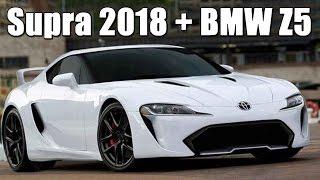 видео Обновленная Toyota Supra 2018 года