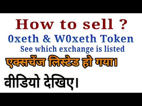 0xeth & W0xeth Token Sell Kijiye (live)