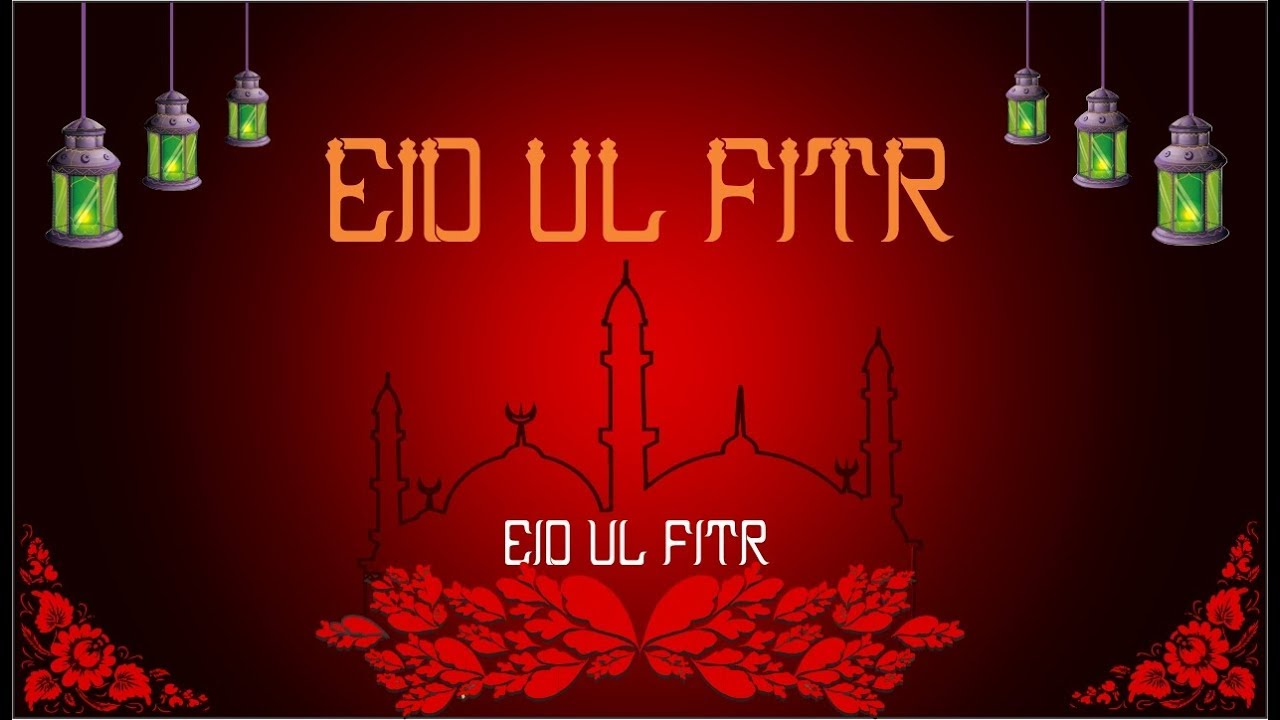 Eid Ul Fitr Wallpaper Designs 2 New Fonts Eid Ul Fitr