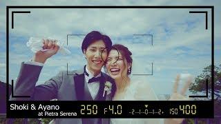 ベストショットは「ハナウタ」と名付けよう~遠い昔からの物語|札幌ピエトラセレーナの結婚式