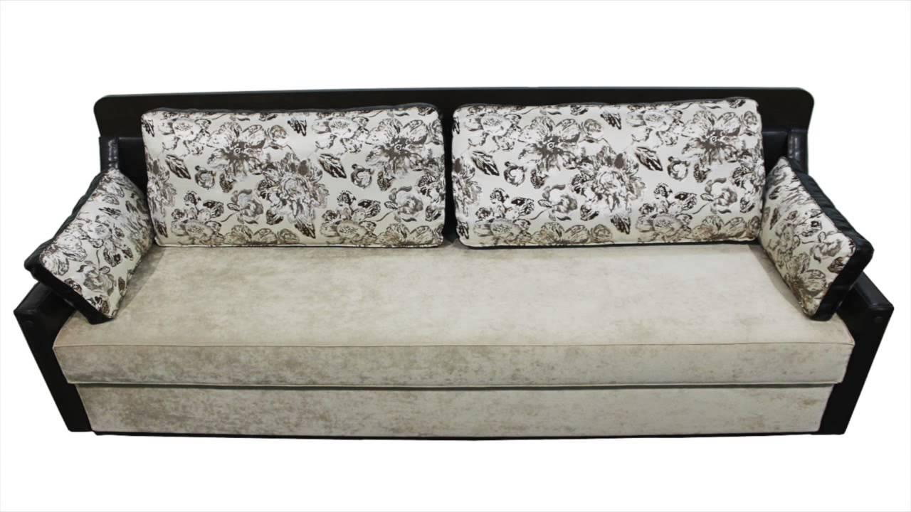диван стол кровать 3 в 1