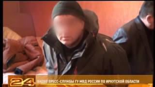 Драгоценный камень примерной стоимостью в 100 миллионов рублей пытались продать в Иркутске.