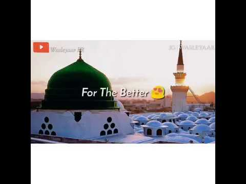 Sami Yusuf Al-Mu allim Lyrics New Whatsapp Status