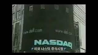 파마넥스 회사 소개 (MBC 한의학의 신기원)
